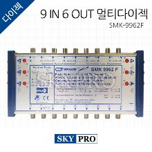 9 IN 6 OUT SMK-9962F